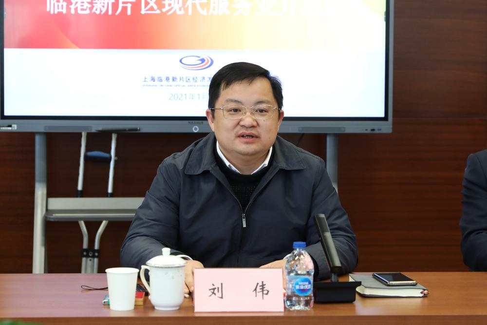 刘伟副总裁讲话