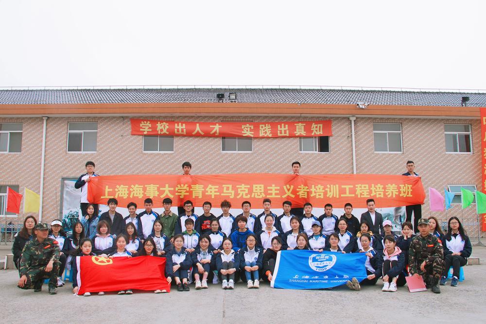 带领学生参加青马工程培养班校外实践课程