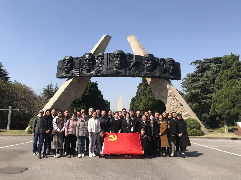 产业联合党总支组织党员赴高桥烈士陵园祭奠英烈