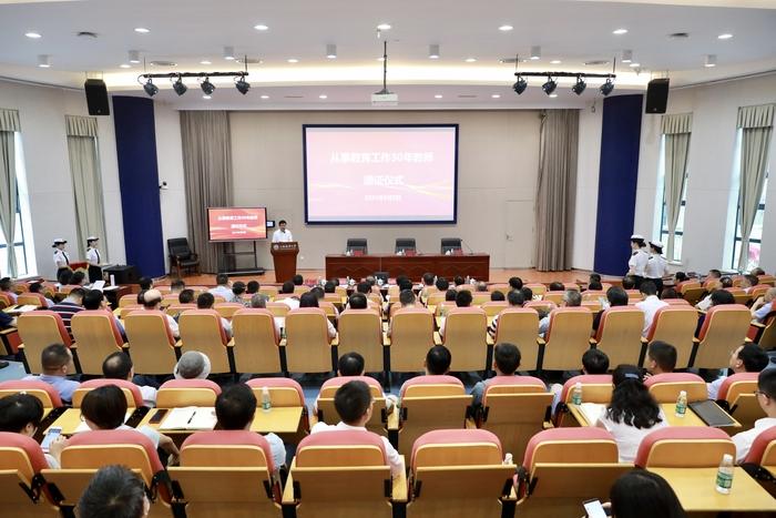 2021年秋季学期中层干部会议
