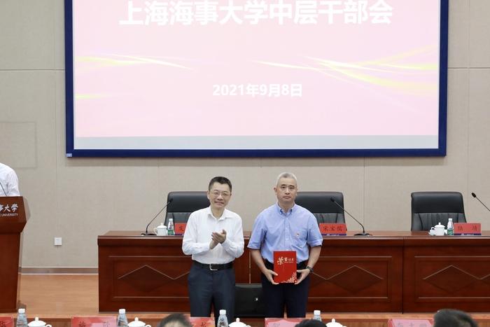 信息工程学院获上海市事业单位脱贫攻坚集体嘉奖